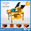 M7E380 low clay brick and tile making machine