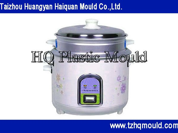 new electric cooker parts plastic injection mold,plastic mould