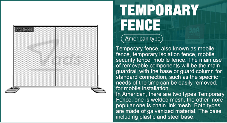 Cheap ontario temporary chain link fence panel stand for dog