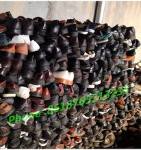 secondhand shoes and clothes