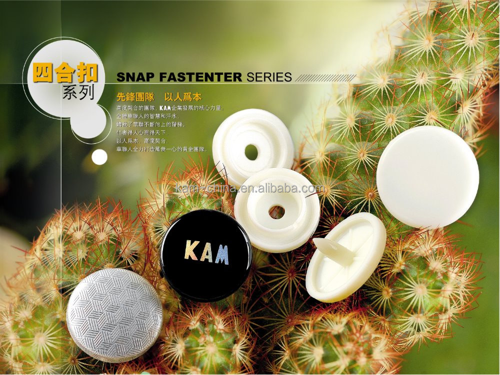 Shopping for Kam fancy plastic snap fastener button with baby clothing