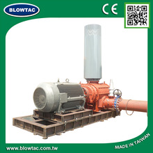 MRT-050 AC 220V electric machinery sewage treatment air blowers