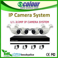 wireless cctv camera 4ch mini ip camera wireless wired ip camera