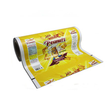 China hot sale custom printing aluminum foil plastic packaging films roll for snack food