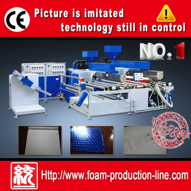 low price air cushion film extruders 200w big bubble machine