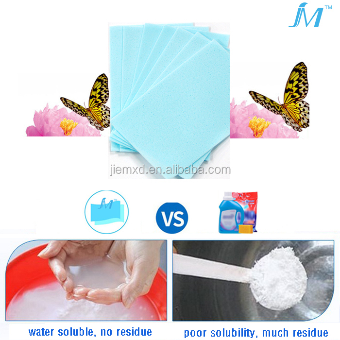 Pregnant women laundry detergent sheets soft clean laundry decontamination bright color clothes without phosphorus
