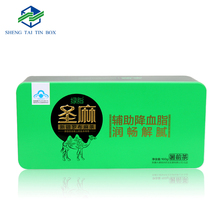 Brand design tin canisters healthy food black matcha green tea Packaging item box