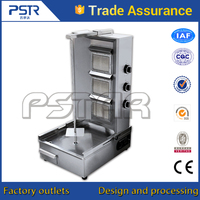 Commercial Shawarma Gas Beef Rotary Grill Machine
