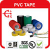 Wonder UL PVC electrical tape/PVC insulation tape