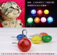 Free Shipping China Air MailWholesale Supply LED Luminous Pet Dog LED Tag License Tag Pendants Round Eight Color Factory Produce
