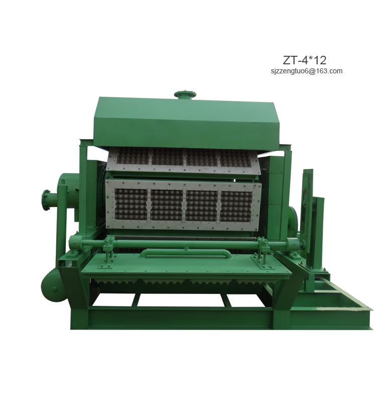 Paper Egg Tray Making Machine Price /small Egg Tray <strong>Manufacturing</strong>