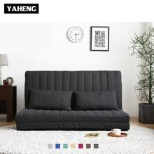 Hot sale factory direct price adjustble folding two seat sofa bed