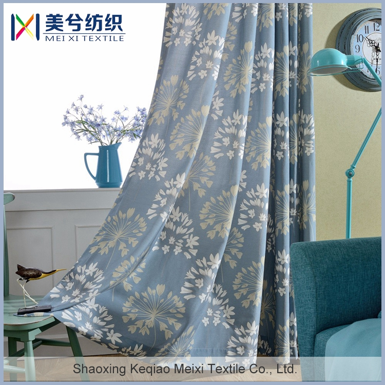 2017 Chinese Panel Manufacturer New Style Yarn Dyed Jacquard Curtains From KeQiao