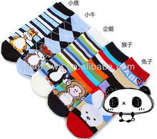 cute animal pettern socks for babies, children anti-slip socks
