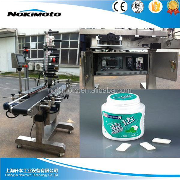 PLC controlled sticker attachment machine,tabletop labeling machine poly bag