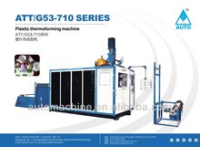 ATTG53-710 Termoforming Machine for Disposable Products