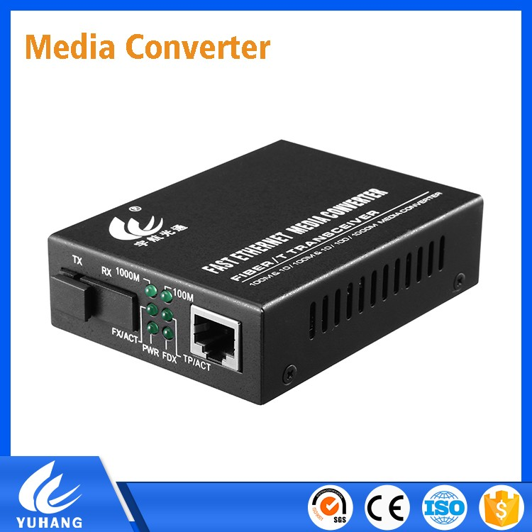 CCTV Security 10/100/1000M Fiber Optic to RJ45 Media Converter