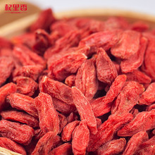 Let you save 3% ningxia goji products manufacturer directly supplied Hot sale 380 pieces goji