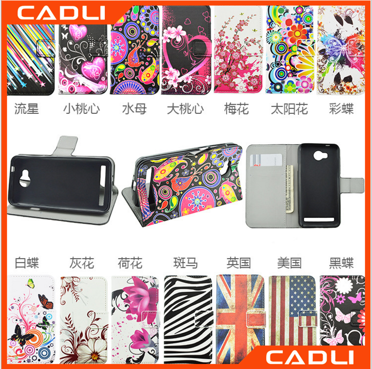 Flip Wallet PU Leather Colorful Painted cell Phone Case for huawei lua l21 y3 ii