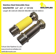 Yellow Coated Stainless Steel Extensible Gas Hose