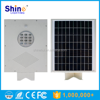 12W Factory Price IP65 Integrated All In One LED Solar Street Light
