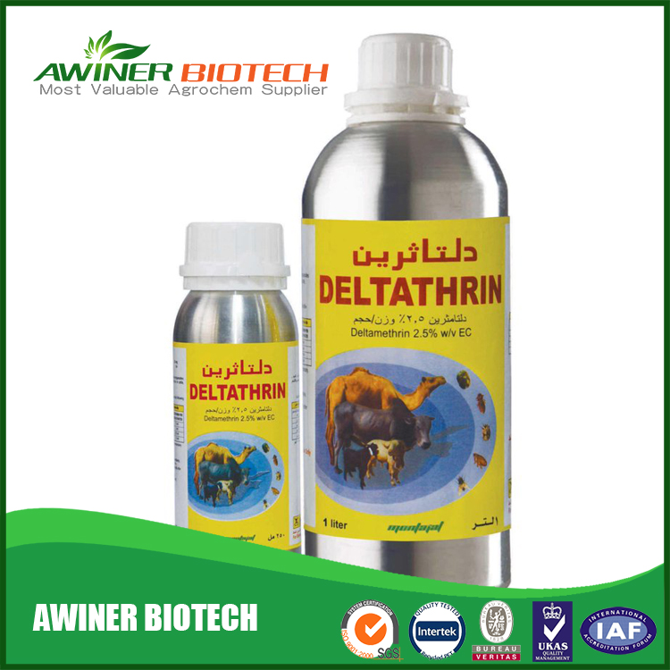 Control a variety of aphids and cotton bollworm and cotton etc insecticide manufacture factory