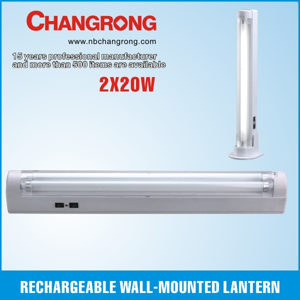 rechargeable plastic fluorescent waterproof wall lights