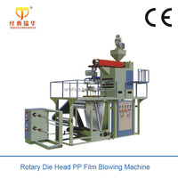 20 Years Experiences Quality-Assured High Speed Plastic PP Film Blowing Machine
