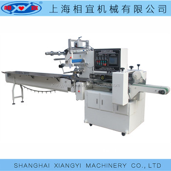 Soap /Paper Soap /Wet Tissue Pillow Packing Machine on Sale