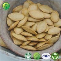 retail online shopping shopping websites roasted snow white pumpkin seeds