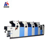HT456II automatic 4 colour offset printing machine price, offset printing machine