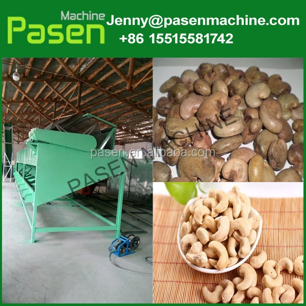 cashew raw material grading machine for sale/cashew grading machine price /industrail cashew sorting machine