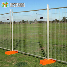 Factory Direct Hot Dipped Galvanized Temporary Fence Panels Hot Sale