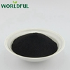 Powder Seaweed Extract Seaweed Fertilizer Seaweed Extract Fertilizer Kelp Extract Fertilizer