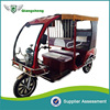 China I CAT eco-friendly e rickshaw price list bajaj in dehi market for hot sale