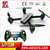 PK MJX B2W Bugs 2W 2.4G 6-Axis Gyro 1080P Wiif FPV Camera Drone with 12Mins FLying Time SJY-58W