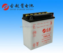 12V 5Ah Rechargeable Lead Acid Motorcycle Battery YB5L-B Hot Selling in Indonesia Market