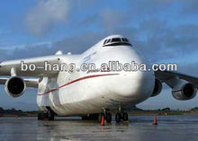international air logistics from China to Chile --Serena