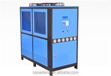 Hong Kong air chiller CE approved air chiller industrial air chiller