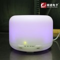120ML hot style Ultrasonic humidifier aroma diffuser Essential oil diffuser