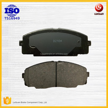 high quality Disc brake pads non-asbestos manufacture Brake Caliper