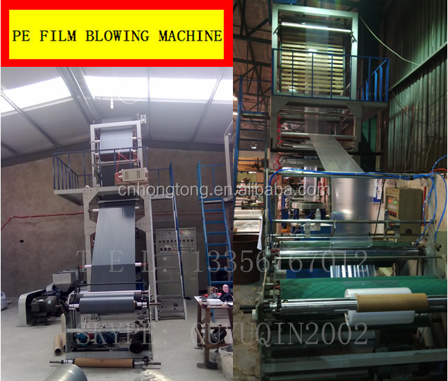 High speed rotary head Plastic PE film blowing machine