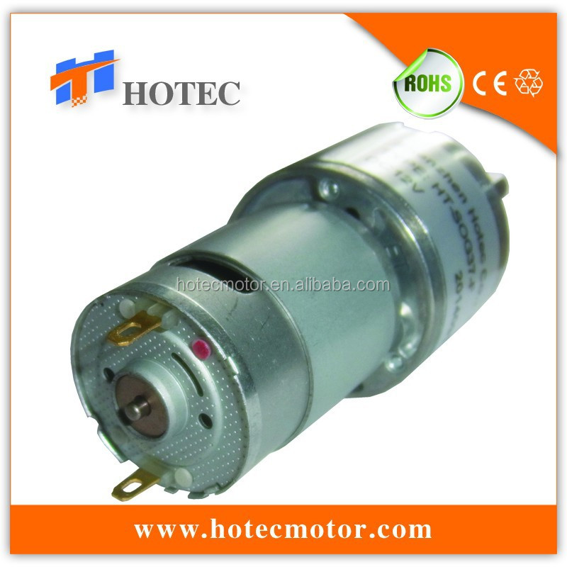 lightweight low rpm 37mm low noise high torque dc motor 12v 240rpm