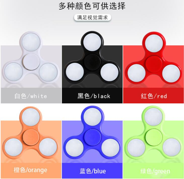 High quality toys hand fidget spinner bluetooth LED light finger spinner rechargeable