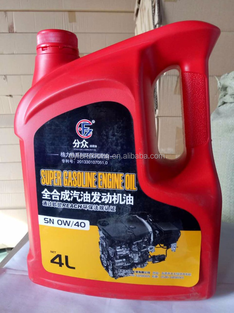 Senior car fully synthetic motor engine oil 0W-40 5W-40 with REACH certification