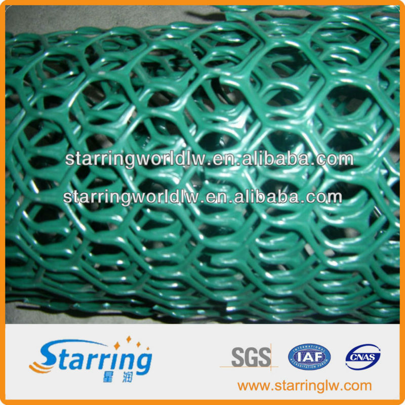 HDPE Geonet competitive price