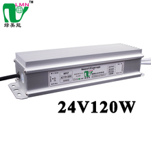 24V Customized compact size durable 120W waterproof led power supply IP67