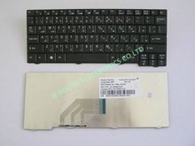 New Multimedia Laptop Keyboard for Acer Aspire One A110 ZG5