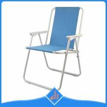Custom portable blue beach chaise lounge fold chair