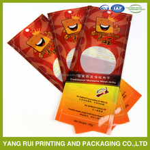 Hot sale plastic food bag for beef